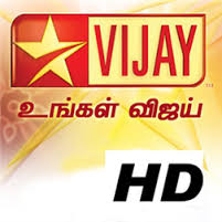 VIJAY TV HD