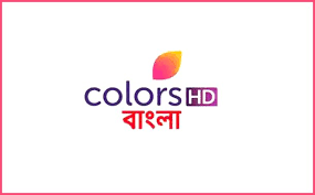 COLOURS BANGLA HD
